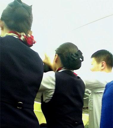 Zhengshan111007