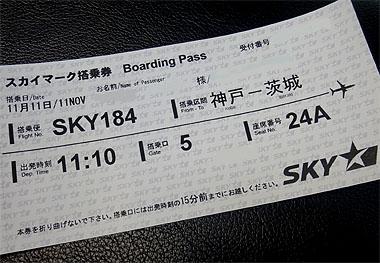 Skym18401