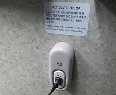 11120106