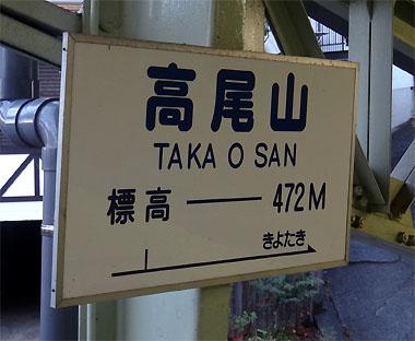 Takaocble24
