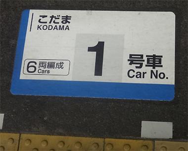 100kret32