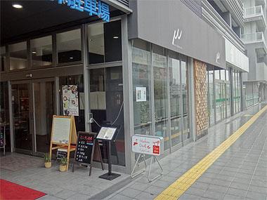 Mckndng01