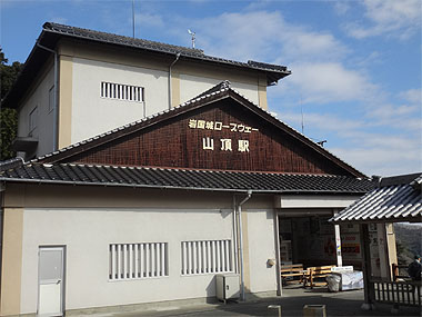 Iwakunijoe51