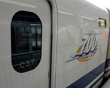 12020208