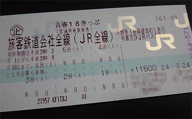 12032501