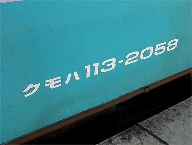 12032513