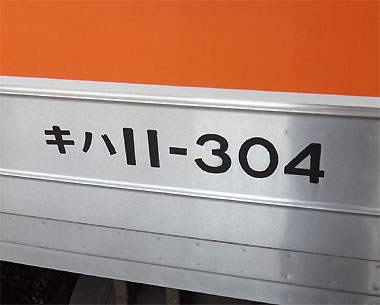 12032537