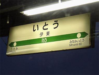 Izq12