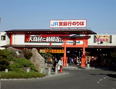 Miyagima02