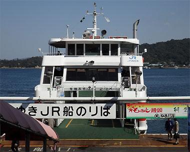 Miyagima03