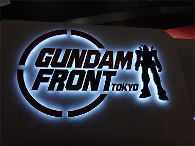 Gundftko04