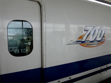 12051113