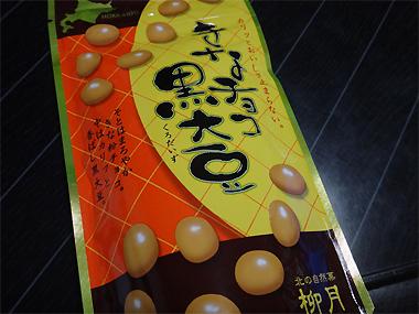 Kinachoko01