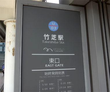 Tokaijho01