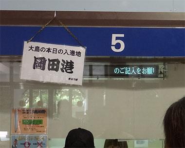 Tokaijho03