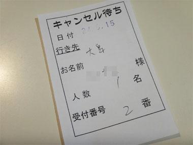 Tokaijho04