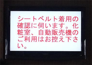 Tokaijho10
