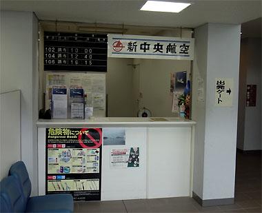 Oshimap04