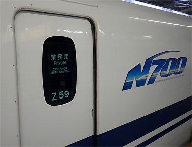 12070502