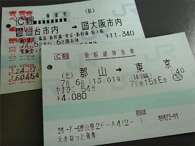 12070526