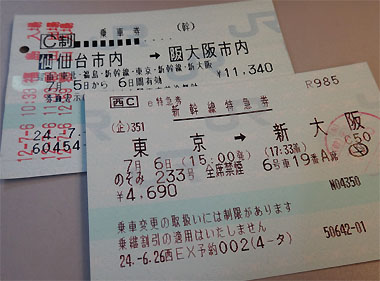 12070531