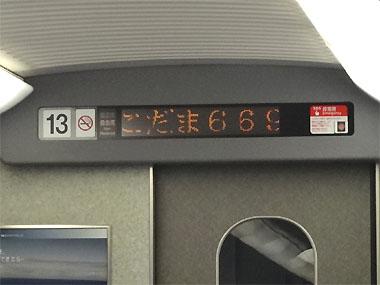 12071115