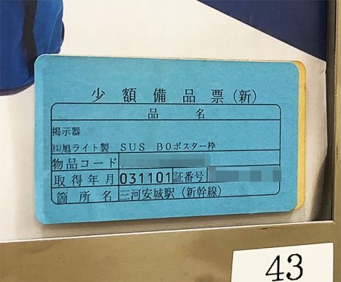 19032724