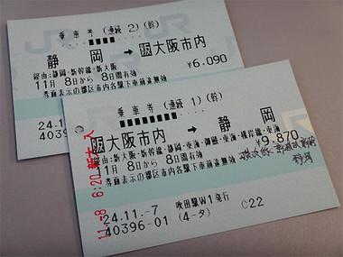 12110801