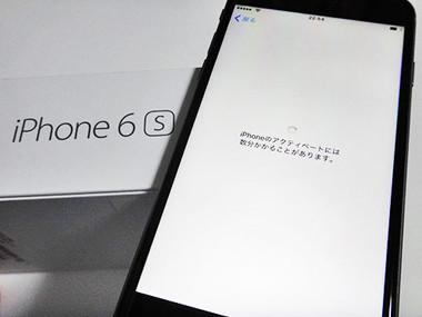 Iphone6s01