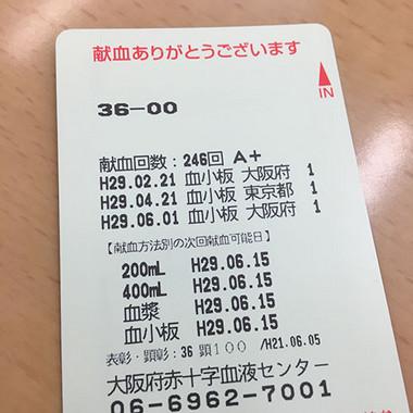 17060101