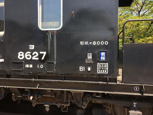 Rsrf1804w09