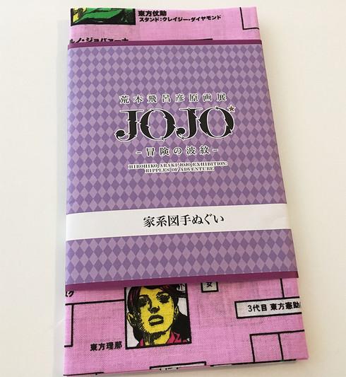 Jojo2018868