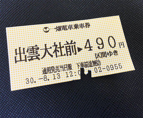 180813b01
