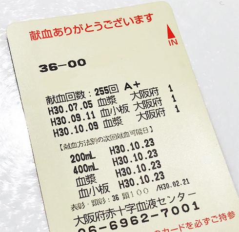18100901