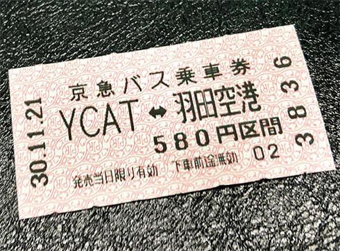Ycathndbs18y04