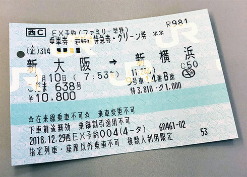 19011002