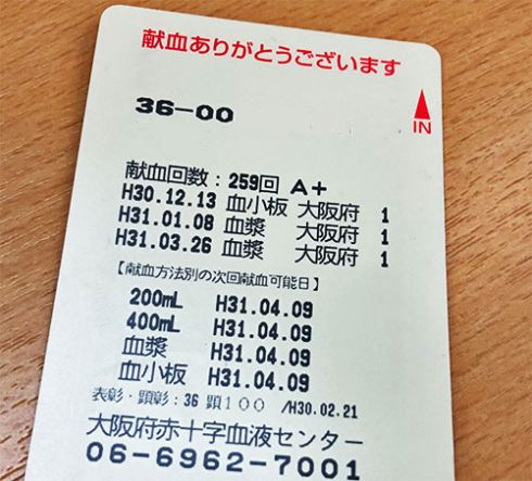 Knkt19032601