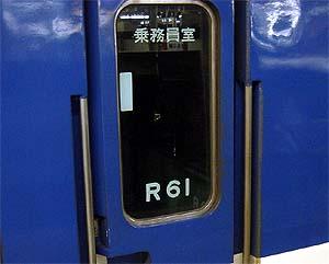 R6101