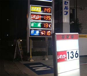 Gas01
