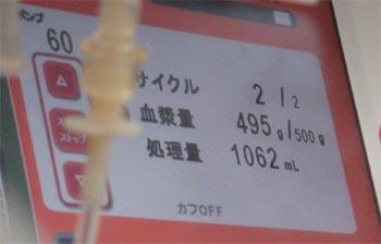 09091101